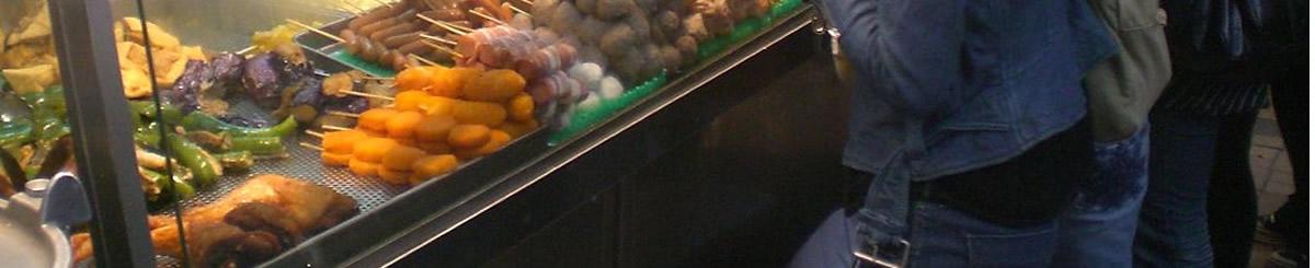 Vind snel een snackbar in de buurt! slider